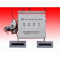 对射感应节水控制器 对射式节水控制器  强制性对射感应淋浴器
