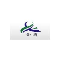 杭州金牌门业陕西营销中心|陕西免漆门|室内门诚招陕西各地经销商