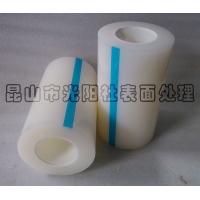 保护膜/PE膜/进口PE蓝膜/PE透明膜/进口保护膜/进口蓝
