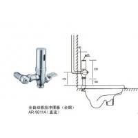 全自动感应冲便器(全铜)AR-9011A