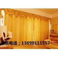 北京宾馆遮光窗帘定做北京办公室防嗮窗帘北京会议室遮阳窗帘