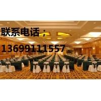 北京会展印字桌布 北京酒店台布定做 北京会议桌桌布桌裙定做