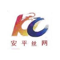 靖江市安平金属制品厂