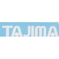 田岛帕玛系列/芝麻系列/培玻系列/玛玻系列