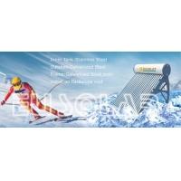 智能太阳能热水器