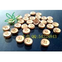黄杨木木扣