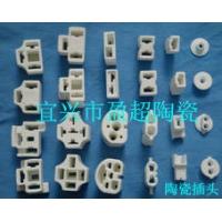陶瓷插头插座