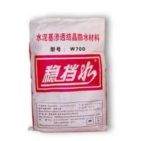 水泥基渗透结晶防水材料W700 德美建材太原总部