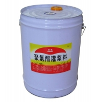 聚氨酯灌浆料(亲水型)DMPU-500 德美建材太原总部