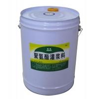 聚氨酯密封膏(立面)DMPU-MN600 德美建材太原总部