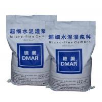 超细水泥灌浆料DMFC-GM-600德美建材太原总公司