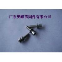 廣東奧峰緊固件有限公司供應組合螺絲