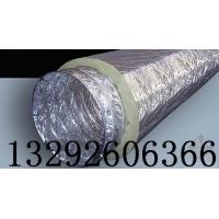 河北廊坊玻璃棉管壳,玻璃棉管价格,玻璃棉管厂家