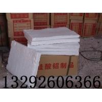 硅酸铝纤维板报价表_硅酸铝纤维板价格_硅酸铝纤维板厂家