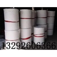 硅酸铝针刺毯价格_硅酸铝针刺毯价格表_硅酸铝针刺毯价格厂家