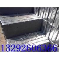 防火隔离带-外墙岩棉复合板-河北新型保温材料有限公司