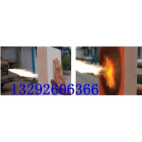 A级防火保温材料-酚醛保温板-酚醛泡沫板-酚醛防火保温板