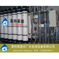 沈阳DH-1500C矿泉水生产设备