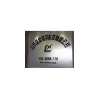 山东蓝芯电子科技有限公司
