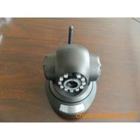 山东蓝芯远程监控器