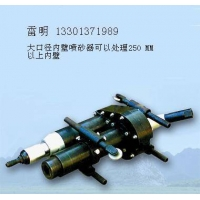 北京喷砂机