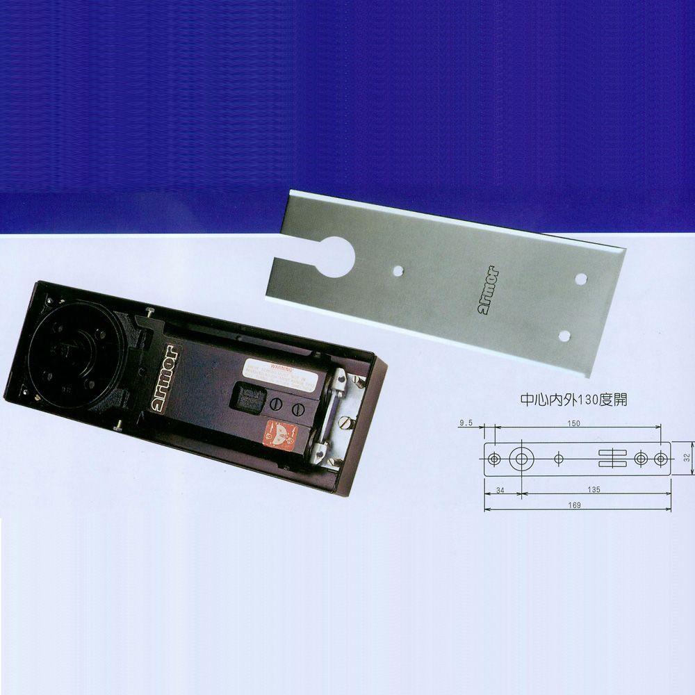 成都TH860系列地弹簧