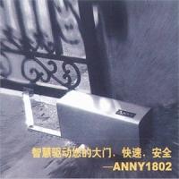成都ANNY开门机-ANNY1802
