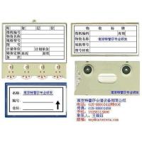 江西磁性材料卡15358113996货架标签卡,磁性库存卡,