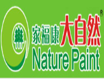 江门K&L雅洁莉油漆大自然化工有限公司诚招甘肃代理加盟商商