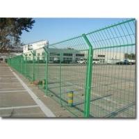 华耐厂家供应各种交通护栏网-公路护栏网