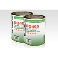 聚氨酯密封膏卫生间防水材料山东防水材料