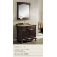 曼乐卫浴实木浴室柜