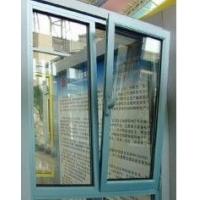 江苏南京凤铝门窗生产供应商:凤铝门窗-(南京顶固门窗厂)