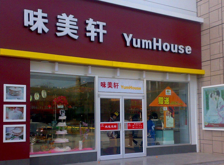 广东餐厅门_餐厅门_餐厅手绘效果图