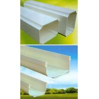 成都PVC矩形排水管、雨水槽、 配件