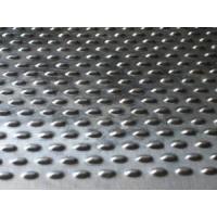 不锈钢椭圆形冲压防滑板
