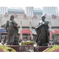 武汉韵城雕塑南昌市铸铜锻铜雕塑玻璃钢雕塑