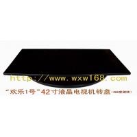 42寸液晶电视机转盘,平板电视转盘,液晶电视转盘