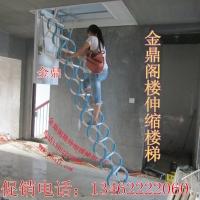 厂家直销家用室内顶装伸缩楼梯