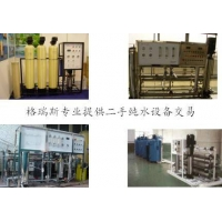 格瑞斯环保水处理设备有限公司