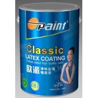 中国十大环保品牌油漆涂料 欧派净味全效墙面漆