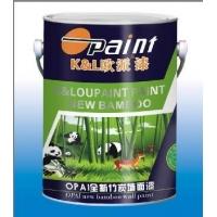 中国十大环保品牌油漆涂料 OPAI全效竹炭墙面漆