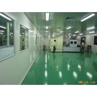 惠州净化地板  净化地板漆
