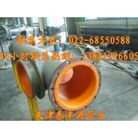 耐磨管道生产厂家,供应耐磨管道