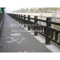 四川力达供应轻质水泥复合仿木栏杆,仿木制品