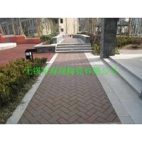 道板砖 陶板砖 烧结砖 透水砖 路面砖