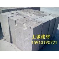 蒸压加气混凝土砌块广州价格