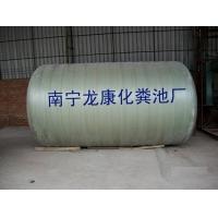 载重型玻璃钢化粪池