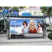 公交站台广告牌专用耐力板