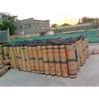 北京洪雨防水材料/弹性体(SBS)改性沥青防水卷材
